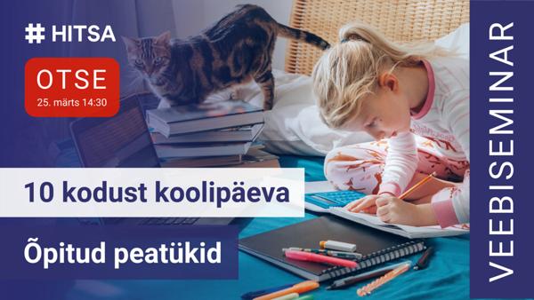 President Kersti Kaljulaid osaleb HITSA veebiseminari vestlusringis