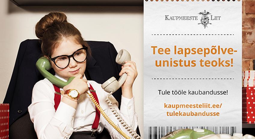 20. aprillil 17:00–18:00 toimuvad kaubamärkide ja tööstusdisainilahenduste e-teenuste portaali hooldustööd