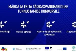 Haridus- ja Teadusministeerium suurendab uurimistoetuste tänavuse taotlusvooru mahtu erakorraliselt 4 miljoni euro võrra